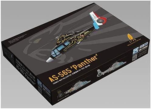 ドリームモデル 1/72 フランス海軍 AS-565 パンテル記念塗装 プラモデル DM7208