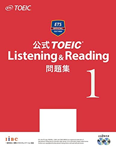 official toeic listening reading problems vol 1 9784906033492 rh amazon com TOEIC Listening Sample Test TOEIC Listening Exercise
