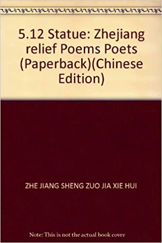 Book 5.12 Statue: Zhejiang relief Poems Poets (Paperback)