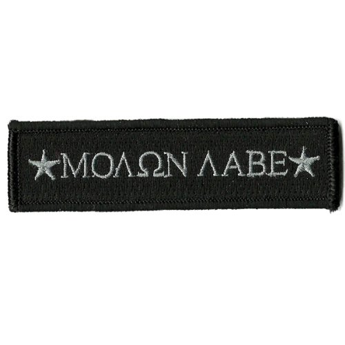 Molon Labe Morale Tactical Patch - Black by Gadsden and Culp