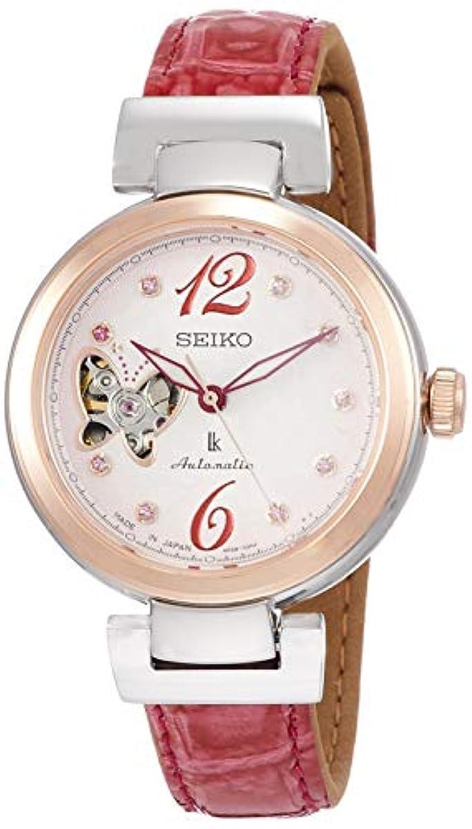 [해외] 세이코 루키아 여성손목시계 SSVM052