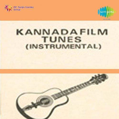 Amazon.com: Naa HaadaluKalla KullaKanada Film (Original