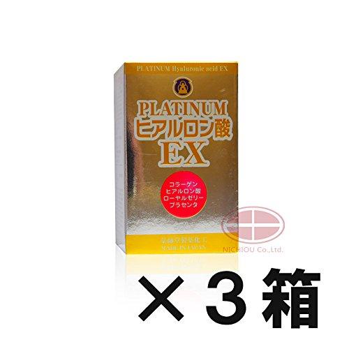 薬師堂製薬 PLATINUM ヒアルロン酸EX 360粒 (1) B0792SV7Q5 1