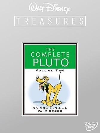 Amazon Com Disney Walt Disney Treasures The Complete Pluto