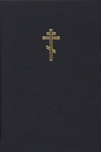 Download Service Books of the Orthodox Church, Large Format ebook