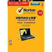 诺顿网络安全特警(3台电脑 2年升级,2014版)