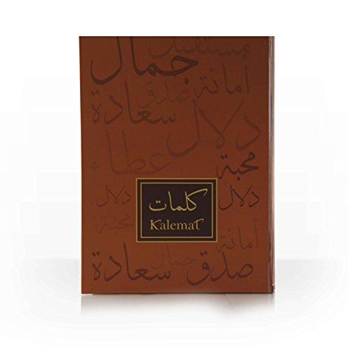 Kalemat (Brown) By Arabian Oud (100 ml) Eau De Parfum Spray Unisex