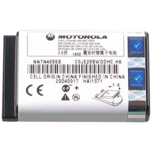 Motorola 1450mAh Extended Capacity Battery OEM NNTN4655B