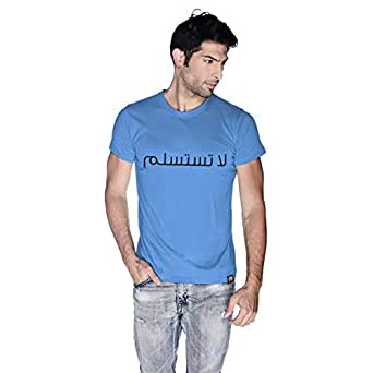 Creo T-Shirt For Men - M, Blue