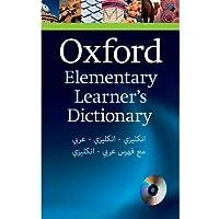 Oxford Elementary Learner's Dictionary by Najah Shamaa - Mixed Media