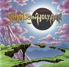 Shining the Holy Ark Motoi Sakuraba Game Soundtrack CD Sega Saturn