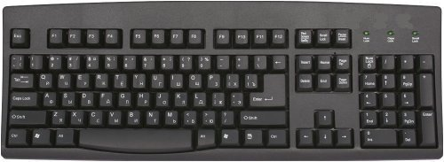 Russian Cyrillic English Black Wired USB Computer Keyboard - SimplyPlugo Brand Keyboard - Bilingual Russian and English White Letters on Black Keys