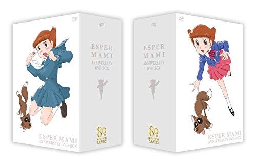 Animation - Esper Mami Anniversary DVD Box (21DVDs) [Japan DVD] FFBC-9002