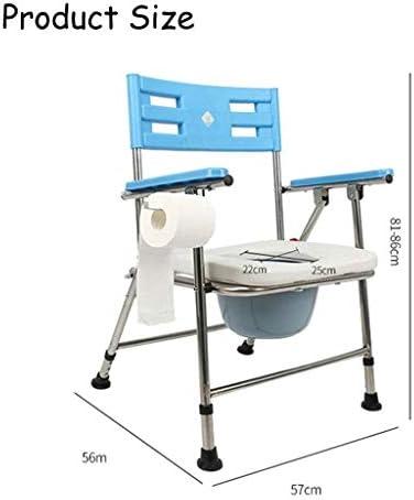 トイレ椅子 ポータブルトイレ 高齢者 医療箪笥議長は、調節可能なトイレットペーパーホルダーラック3ギアの高さと多機能シャワーチェアつ折り