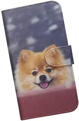 AQUOS sense3 SH-02M スマホケース 手帳型 プリントケース 犬 ポメラニアン Pomeranian もふもふ かわいい いぬ (s394)