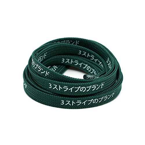 Japanese Katakana 3 Stripes Laces - Shoelaces for NMD / Ultraboost / Yeezy - Multiple Colors to Choose From! (Forest Green)