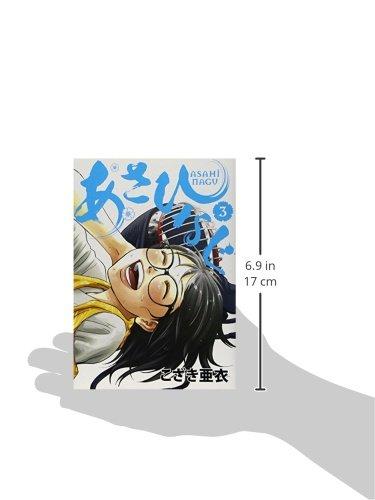 Asahinagu #3