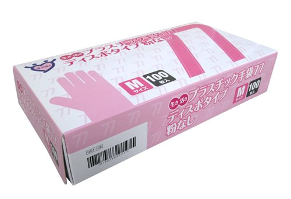 パキスタン梨明快宇都宮製作 生き活きプラスチック手袋77 ディスポタイプ 粉なし 100枚入 M