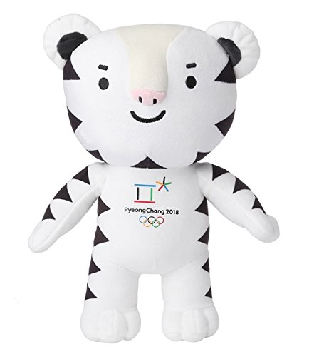 Pyeongchang 2018 Winter Olympic Official Mascot