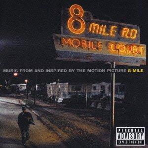 Amazon | 8マイル~オリジナル・...