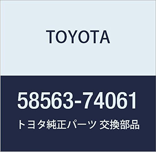 TOYOTA 58563-74061 Floor Silencer