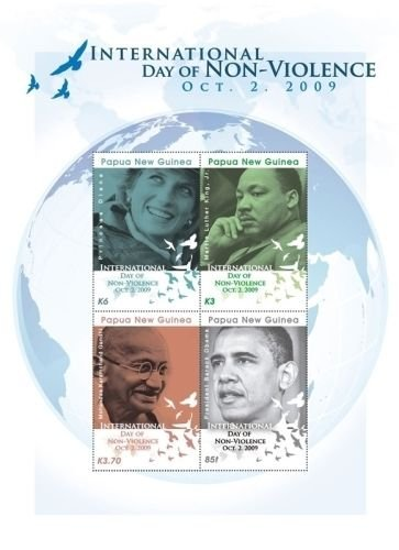 Martin Luther King Stamp - 2