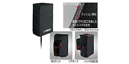 YAMAHA ヤマハ スピーカーカバー SPCVR-1501 B07676X1MX