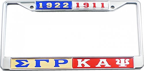 Cultural Exchange Sigma Gamma Rho + Kappa Alpha Psi Split License Plate Frame [Gold/Red - Car/Truck]