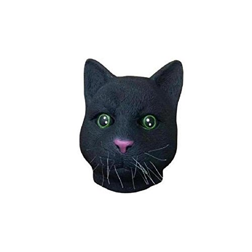 [Sinma Halloween Mask, Novelty Nature Latex Rubber Creepy Scary Ugly Ghost / Animal Decorative Mask for Most Adults] (Cat Masks For Kids)