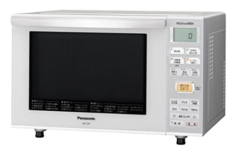 Amazon.com: 23L Color Blanco Horno de microondas Panasonic ...