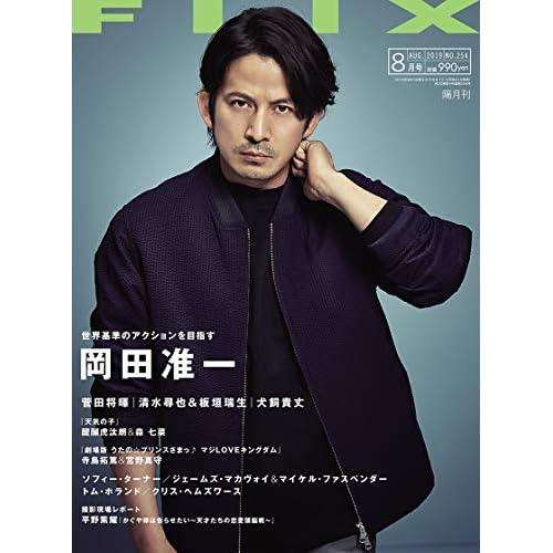 FLIX 2019年8月号 表紙画像