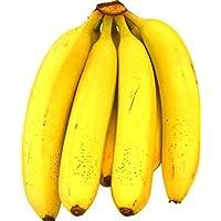 Fresh Produce Banana Robusta, 500 g