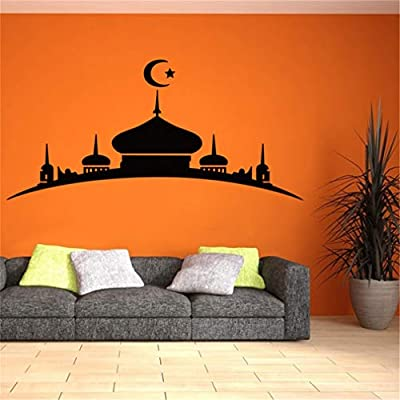 Islamic Muslim Mosque (Black) WallDecals,VinylRemovablePVCStickersDecor forHomeBedroomLivingRoom Decoration 21.7×45.3 in: Baby