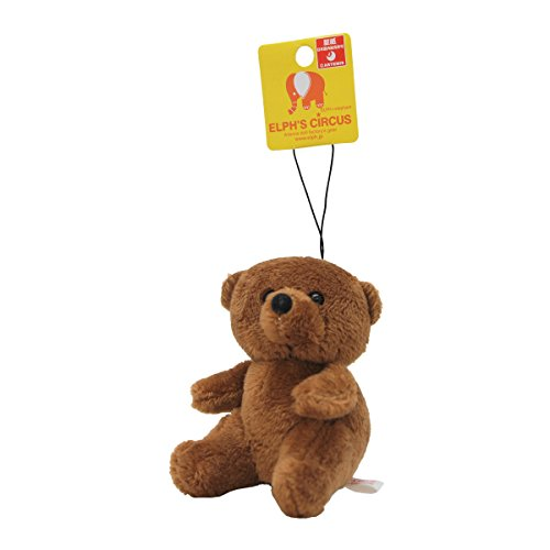 Artemis ELPH'S CIRCUS Plush Doll Cell Phone Charm (Benny Bear)