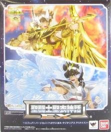 Saint Cloth Myth EX - Parts Effect Set (Pegasus & Sagittarius) Exclusive