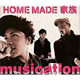 musication(初回生産限定盤)(DVD付)