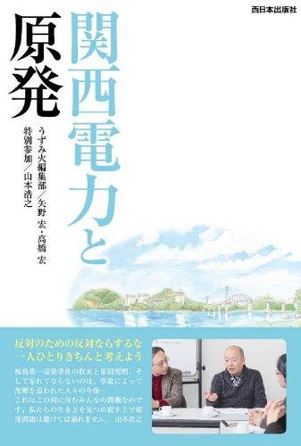 Download Kansai denryoku to genpatsu pdf epub