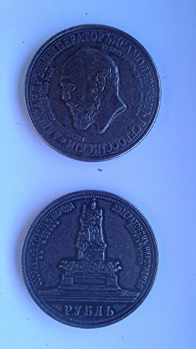 (Rare Antique Russian Imperial Silver Color Coin 1 Rouble Ruble Alexander III)