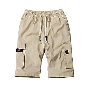 APTRO Men's Cargo Shorts Elastic Waist Twill Relaxed Fit Multi-Pockets Outdoor Casual Shorts