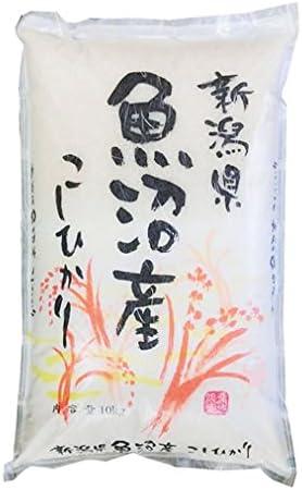 【玄米】新潟県魚沼産 玄米 JA十日町 こしひかり 10kg(長期保存包装)x1袋 令和元年産