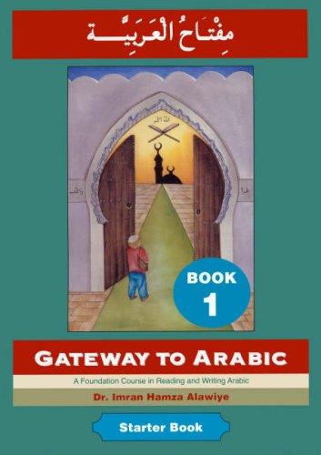 Gateway to Arabic, Book 1 pdf
