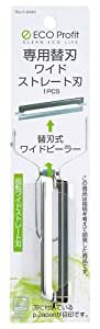 Wide blade straight blade 1PCS C-8466 and Replacement Pearl ECO Profit dedicated (japan import)