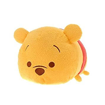 Disney Winnie the Pooh Tsum Tsum Plush - Medium - 11