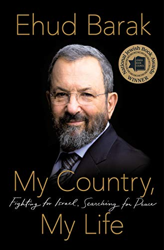 - My Country, My Life: Fighting for Israel, Searching for Peace
