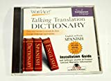 Word Ace! Talking Translation Dictionary {English To/from Spanish}