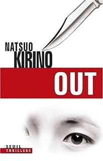 Out, Kirino, Natsuo