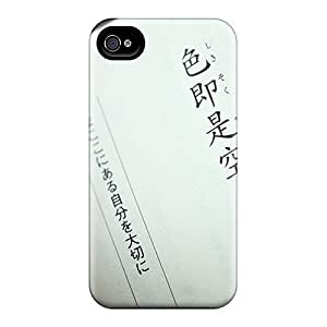 New Shockproof Protection Case Cover For Iphone 4/4s/ Simplicity Case Cover