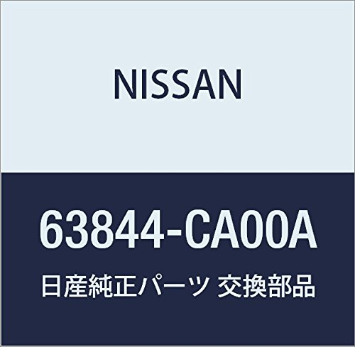 Genuine Nissan 63844-CA00A Fender Protector