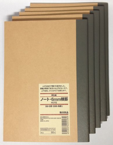 MUJI Notebook B5 6mm Rule 30sheets - Pack of 5books [5colors Binding] by Muji