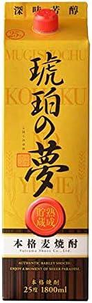 琥珀の夢 麦 25度 [パック] 1.8L 1800ml x 6本[ケース販売] [薩摩酒造/麦焼酎/鹿児島県]